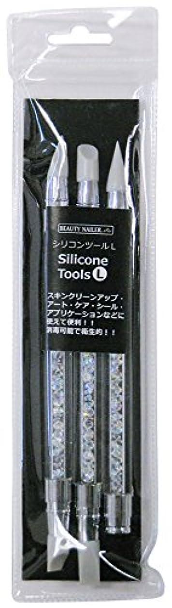 叫ぶ細い注釈を付けるビューティーネイラー シリコンツールL SIL-1