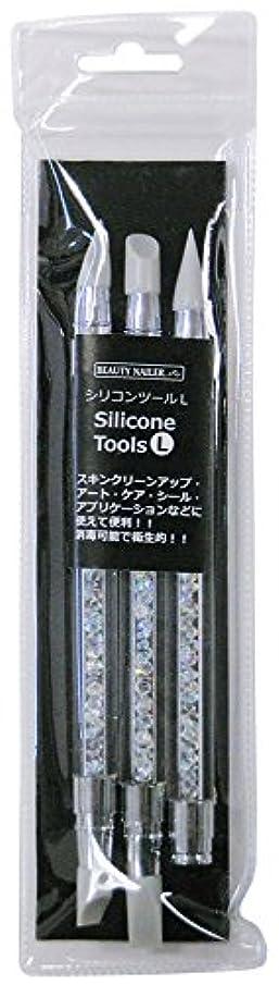 男らしい男らしい量ビューティーネイラー シリコンツールL SIL-1