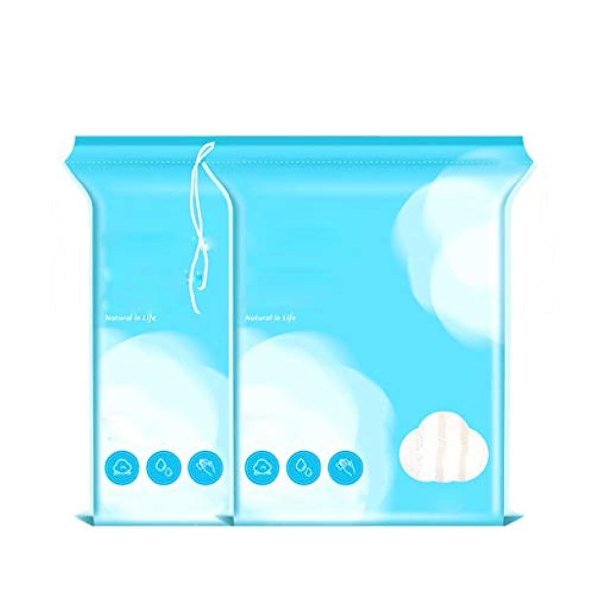 クレンジングシート コットンパッドクレンジングコットンコットンフェイスディープクレンジングアンロードコットン節水メイク落としコットン (Color : 2 package)
