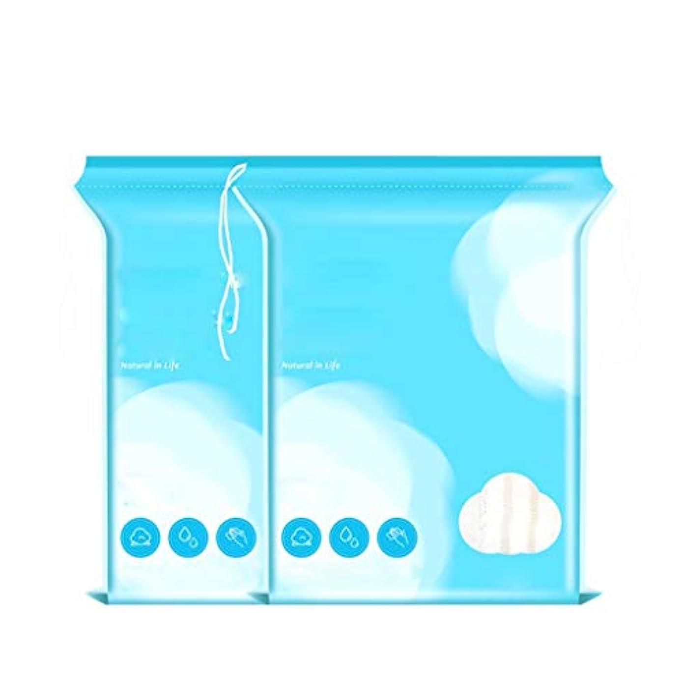 アセンブリ無数のより多いクレンジングシート コットンパッドクレンジングコットンコットンフェイスディープクレンジングアンロードコットン節水メイク落としコットン (Color : 2 package)
