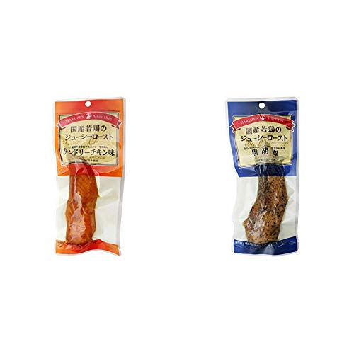 【セット買い】丸善 国産若鶏のジューシーローストタンドリーチキン味 1本×10個 &  国産若鶏のジューシーロースト 黒胡椒 1本×10個