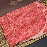 松阪牛 すき焼き(肩、モモ) B                         【 お礼 お祝 お中元 お歳暮 引き出物 牛肉 和牛 景品 松坂牛まるよし 】 (500g)