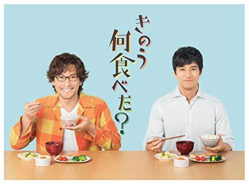 東宝 きのう何食べた? DVD BOX(5枚組) B07RYM1FJF 1枚目