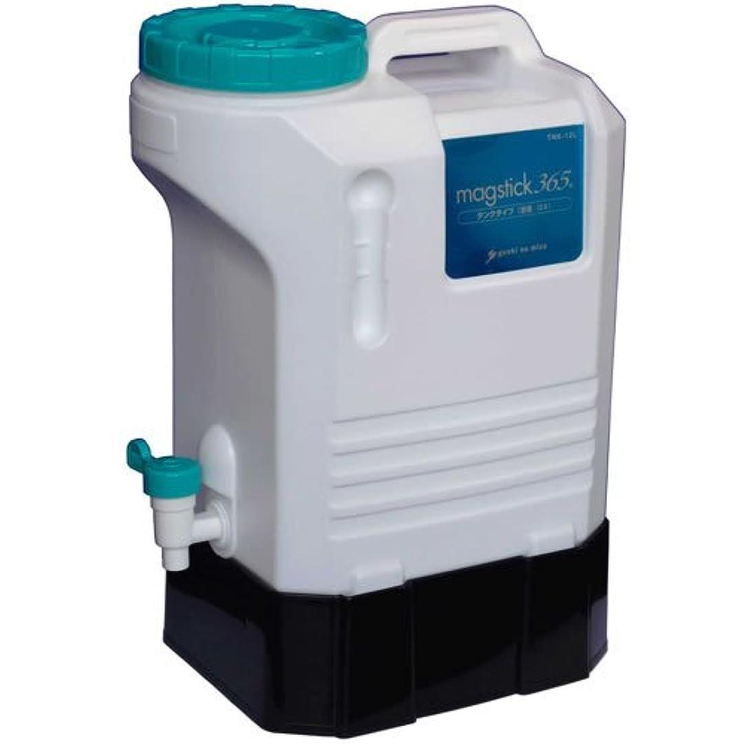 親愛な判定嘆く元気の水 タンクタイプ