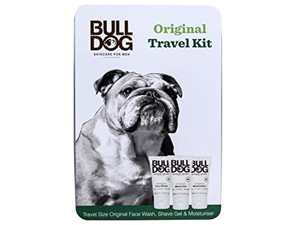 壮大な省略尊厳ブルドッグ Bulldog トラベルキット