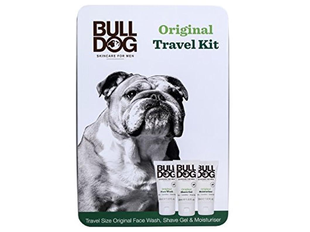 強盗悪質な飢えブルドッグ Bulldog トラベルキット