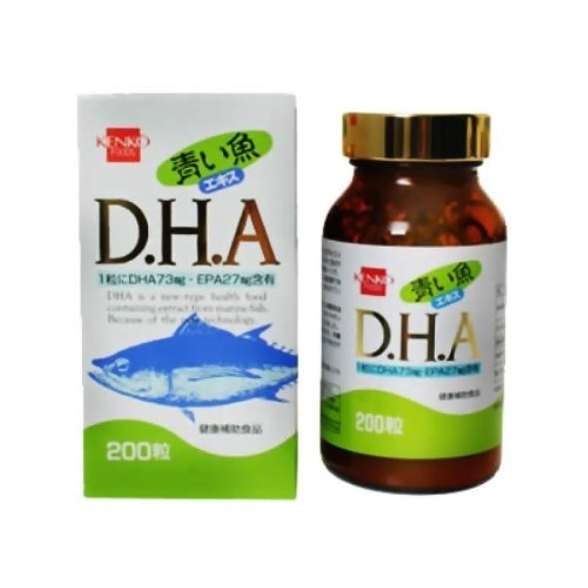 排除蒸気残高健康フーズ 青い魚エキス DHA 200粒