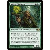 マジック:ザ・ギャザリング【エルフの大ドルイド/Elvish Archdruid】 M13-168-R ≪基本セット2013 収録≫