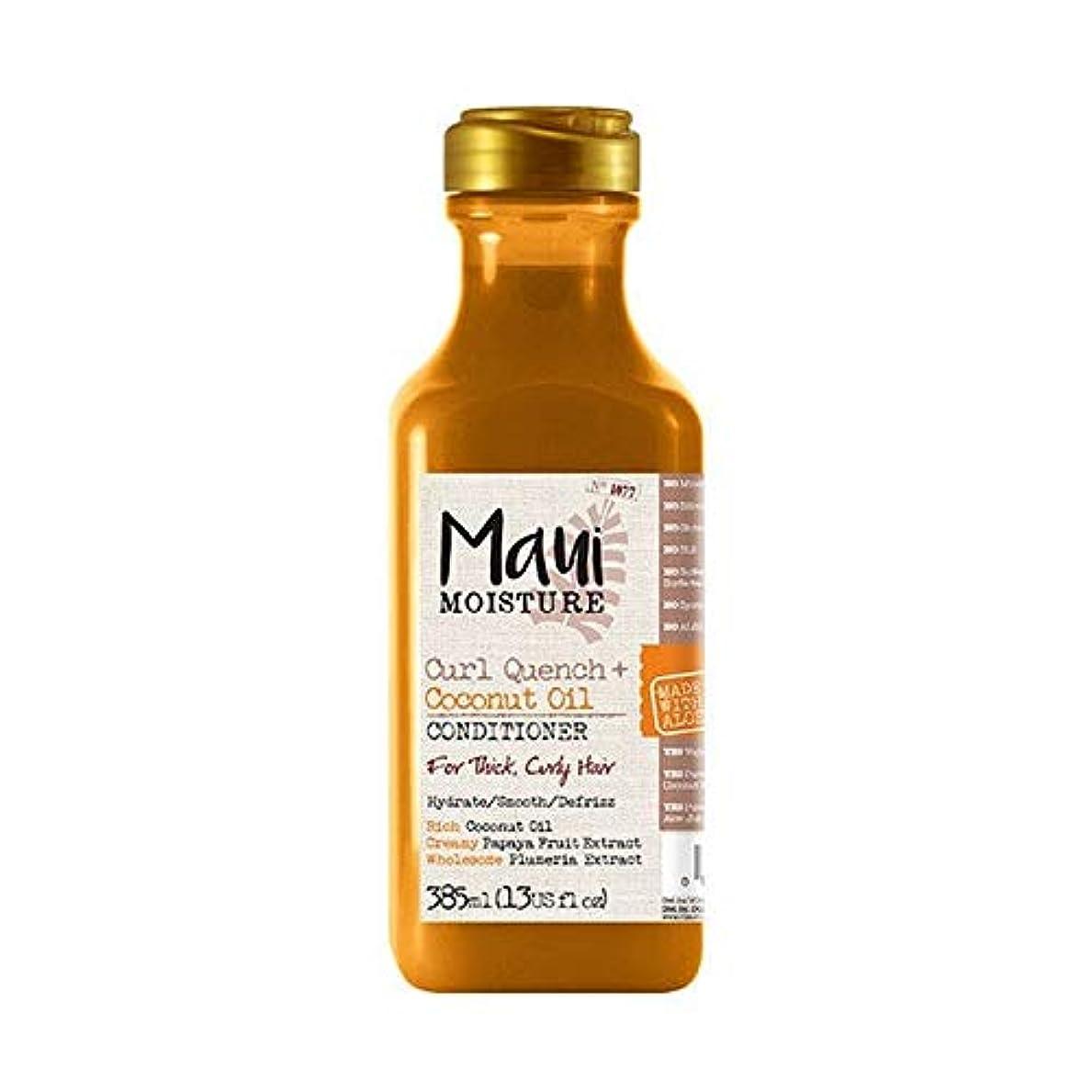 褐色成功ウィンク[Maui Moisture ] マウイ水分カールクエンチ+ココナッツオイルコンディショナー - Maui Moisture Curl Quench + Coconut Oil Conditioner [並行輸入品]