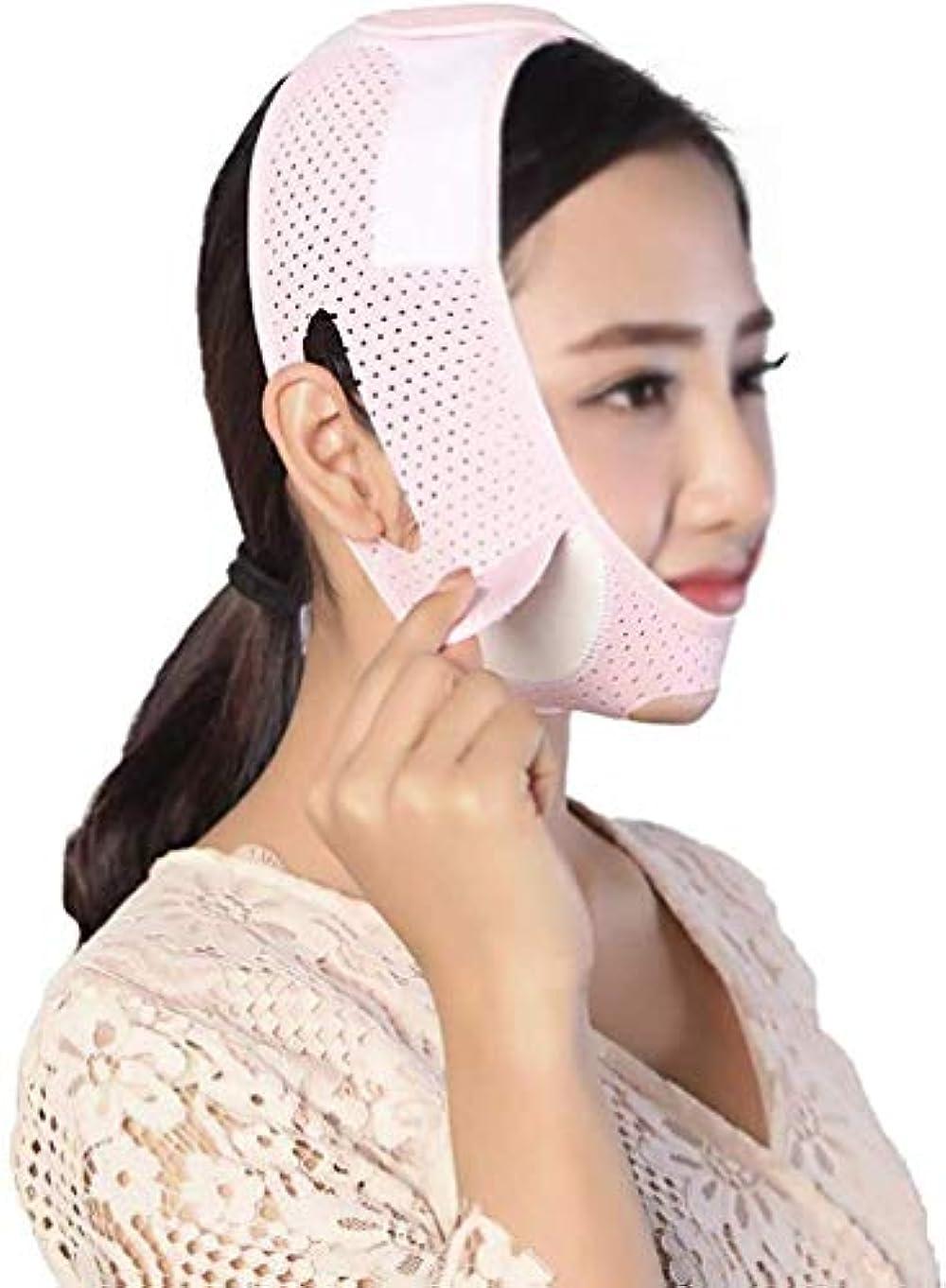 部門考古学洋服美しさと実用的な顔と首リフト術後弾性セットVフェイスマスクは、チンV顔アーティファクト回復サポートベルトの収縮の調整を強化します。
