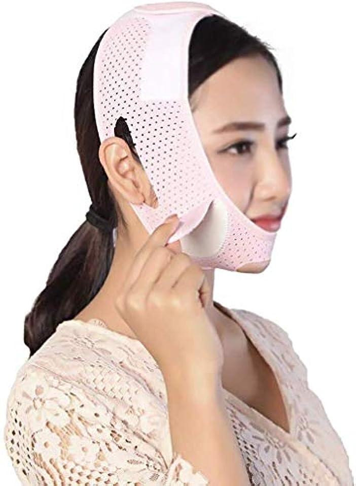 バンク好奇心魔法美しさと実用的な顔と首リフト術後弾性セットVフェイスマスクは、チンV顔アーティファクト回復サポートベルトの収縮の調整を強化します。