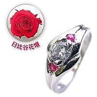 【SUEHIRO】 (婚約指輪) ダイヤモンド プラチナエンゲージリング(7月誕生石) ルビー(日比谷花壇誕生色バラ付) #11