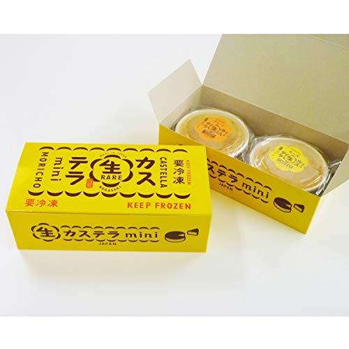 生カステラmini6個セット 〔生カステラmini(プレーン)60g×3、生カステラmini(チーズ)70g×3〕 長崎カステラ 和菓子 菓秀苑森長