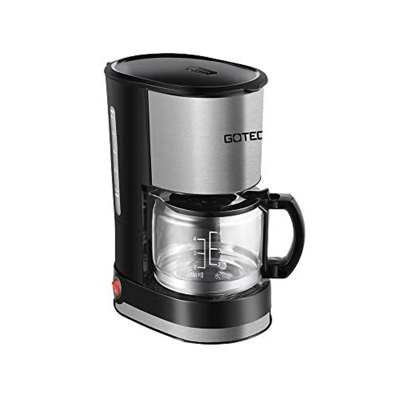 死にかけている滴下地質学オフィスエリア、レジャーエリア、リビングルーム、会議代わりに使用0.65L大きなガラスポット、と4カップコーヒーメーカー、ミニ自動ドリップコーヒーメーカー、(220-240V)