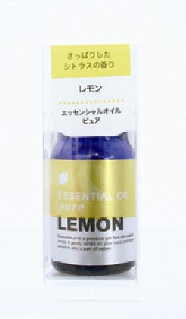 ホール付添人効能あるプチエッセンシャルオイル レモン