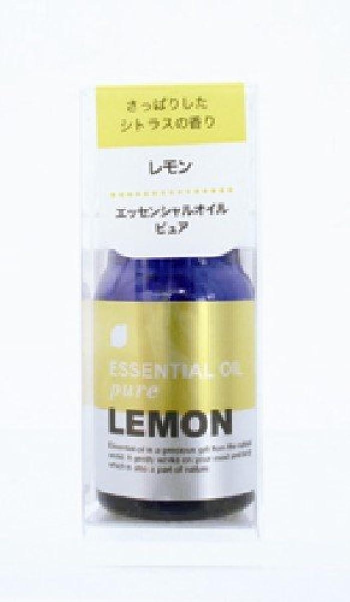 前述の掃除生産性プチエッセンシャルオイル レモン
