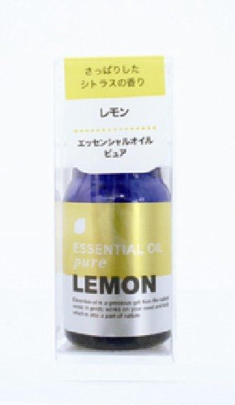 ヘルメット温かい失業者プチエッセンシャルオイル レモン