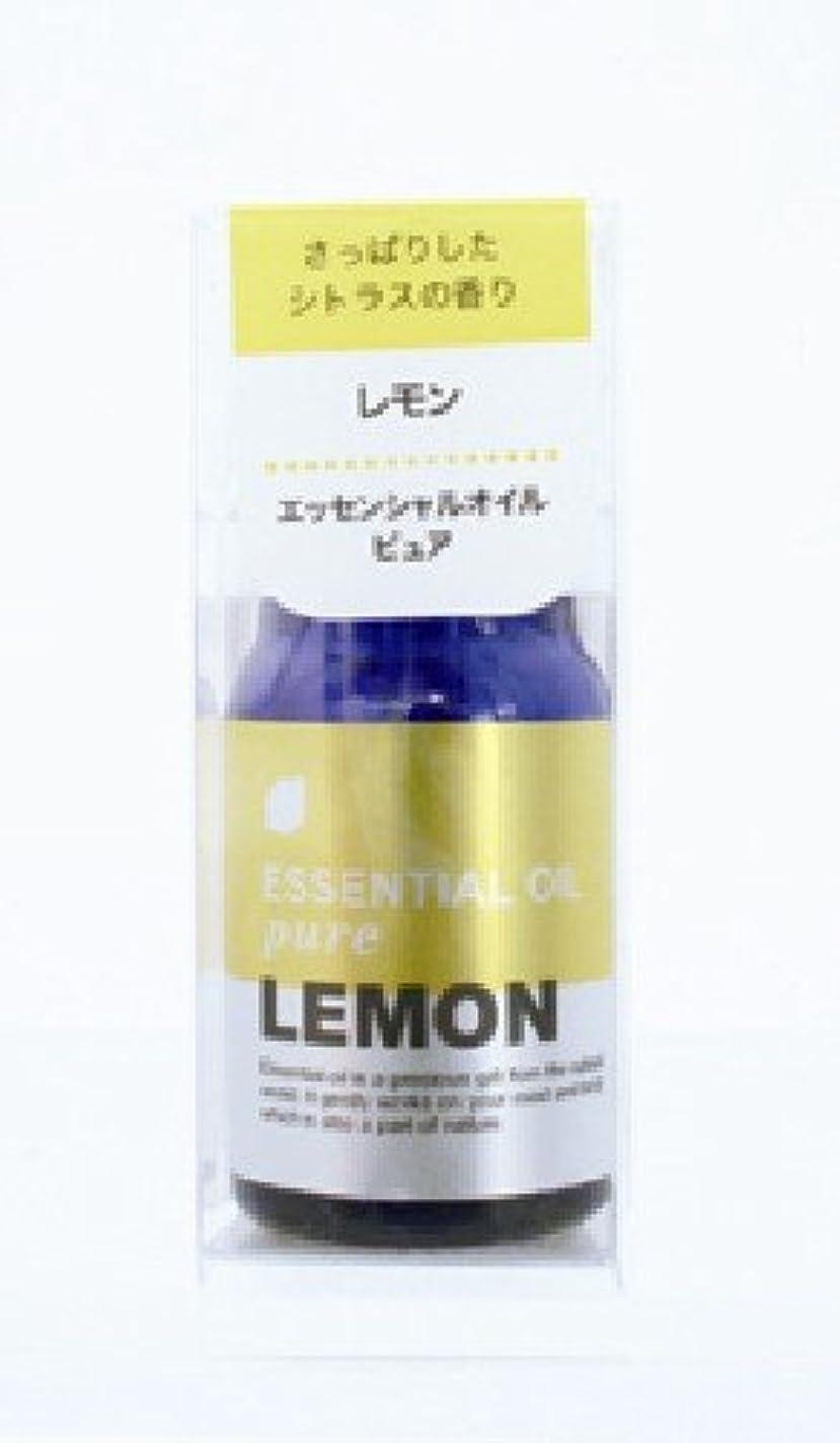 手首虚弱診断するプチエッセンシャルオイル レモン