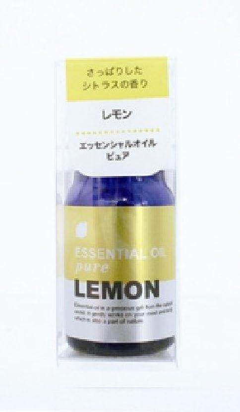羽減衰妨げるプチエッセンシャルオイル レモン