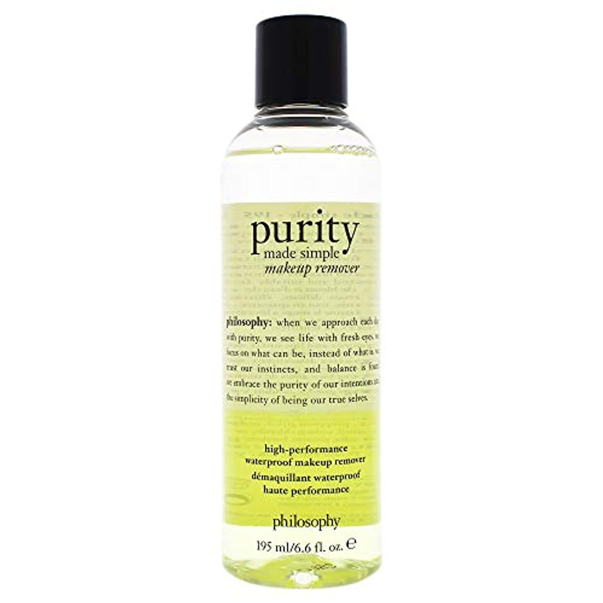 に対してベリシートPurity Made Simple Makeup Remover High-Performance Waterproof