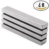 4ピースの超強力な長方形ブロックネオジム磁石、DIY、建築、科学、工芸、オフィスNdFeB永久ネオジム磁石 - 60 x 10 x 5 mm