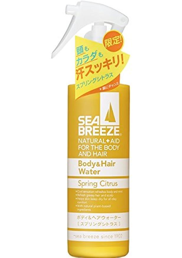 微生物窒素おなかがすいたシーブリーズ ボディ&ヘアウォーター スプリングシトラスの香り 160ml