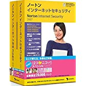 Symantec Norton Internet Security 2007 2UserPack (ニコニコパック)