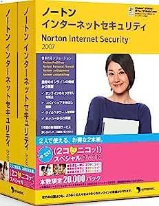 【旧商品】Symantec Norton Internet Security 2007 2UserPack (ニコニコパック)