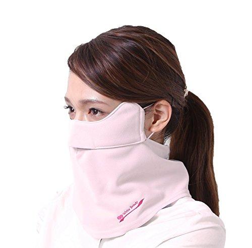 ホワイトビューティー 紫外線対策・日焼け防止 息苦しくないUVカットフェイスカバーA型(UVカットフェイ...