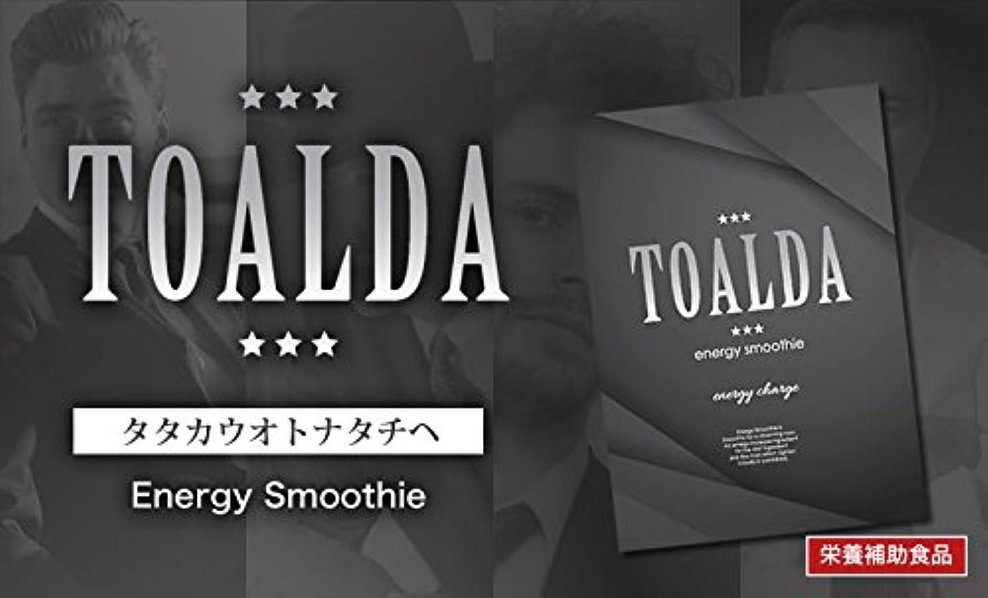 有名な締めるドナウ川TOALDA トアルダ エナジースムージー L-アルギニン 大麦若葉 ガラナ アルギン酸 ロイシン