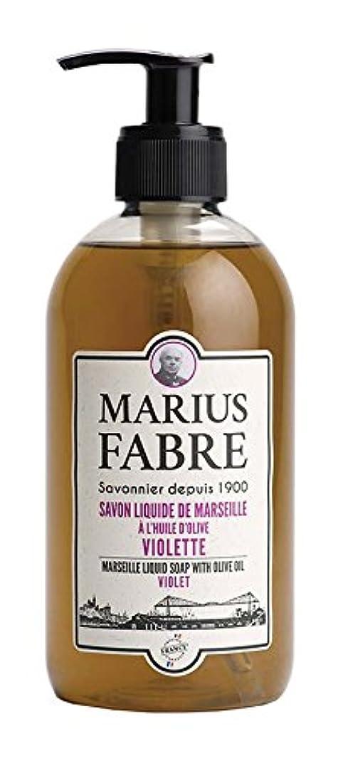 ポスター純度固めるサボンドマルセイユ 1900 リキッドソープ バイオレット 400ML