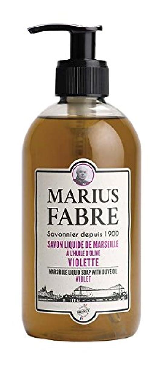 より平らな要求親愛なサボンドマルセイユ 1900 リキッドソープ バイオレット 400ML