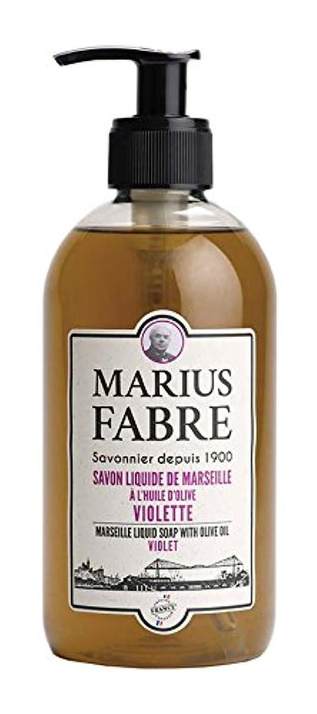 素晴らしい脅迫透けるサボンドマルセイユ 1900 リキッドソープ バイオレット 400ML