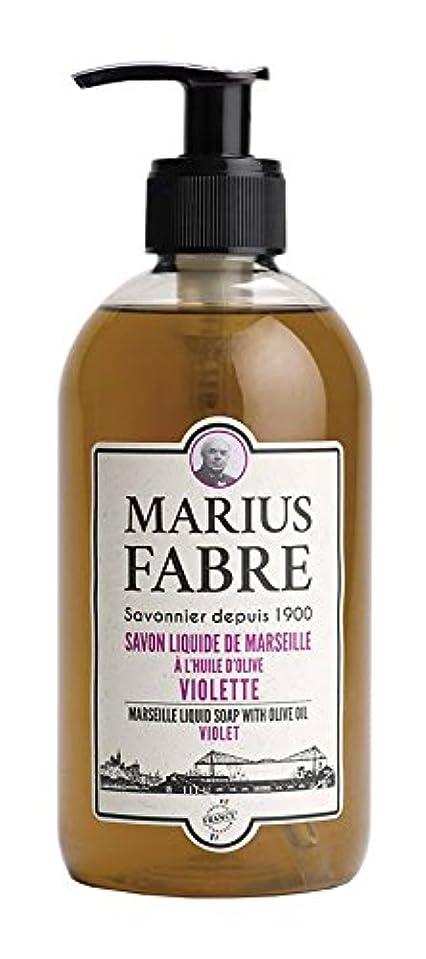 資料乳製品時計サボンドマルセイユ 1900 リキッドソープ バイオレット 400ML