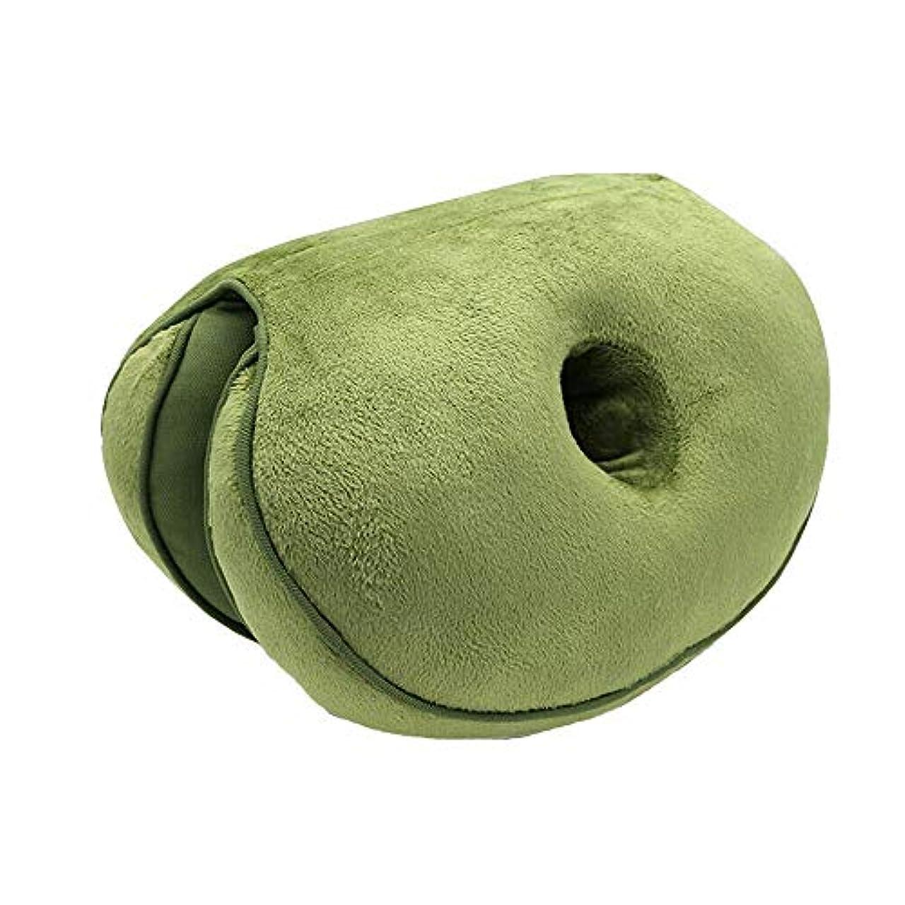 腹部できるめるLIFE2019 新デュアルシートクッション低反発ラテックスオフィスチェアバックシートクッション快適な臀部マットパッド枕旅行枕女性女の子クッション 椅子