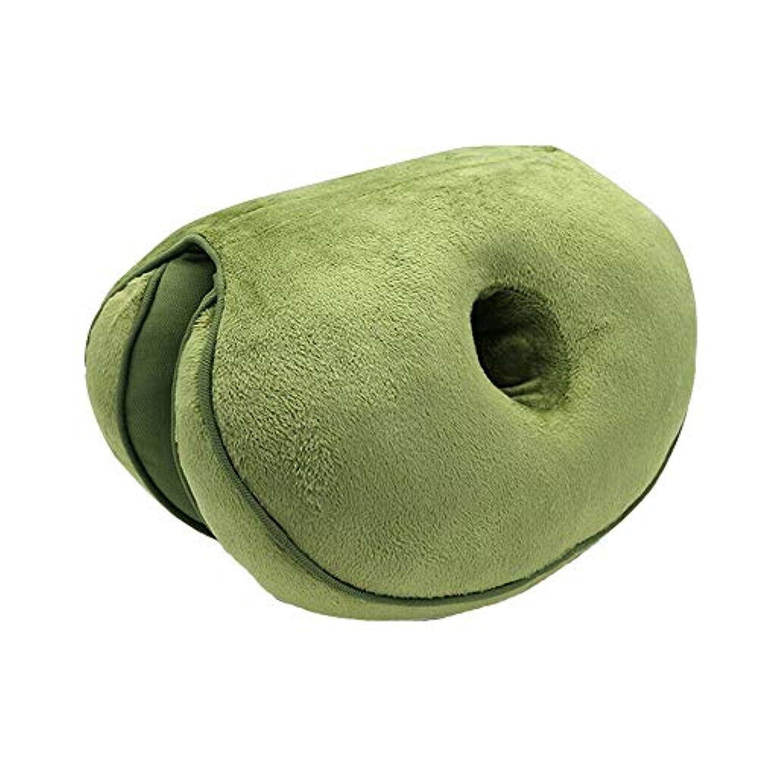 バリアセラー普通にLIFE2019 新デュアルシートクッション低反発ラテックスオフィスチェアバックシートクッション快適な臀部マットパッド枕旅行枕女性女の子クッション 椅子