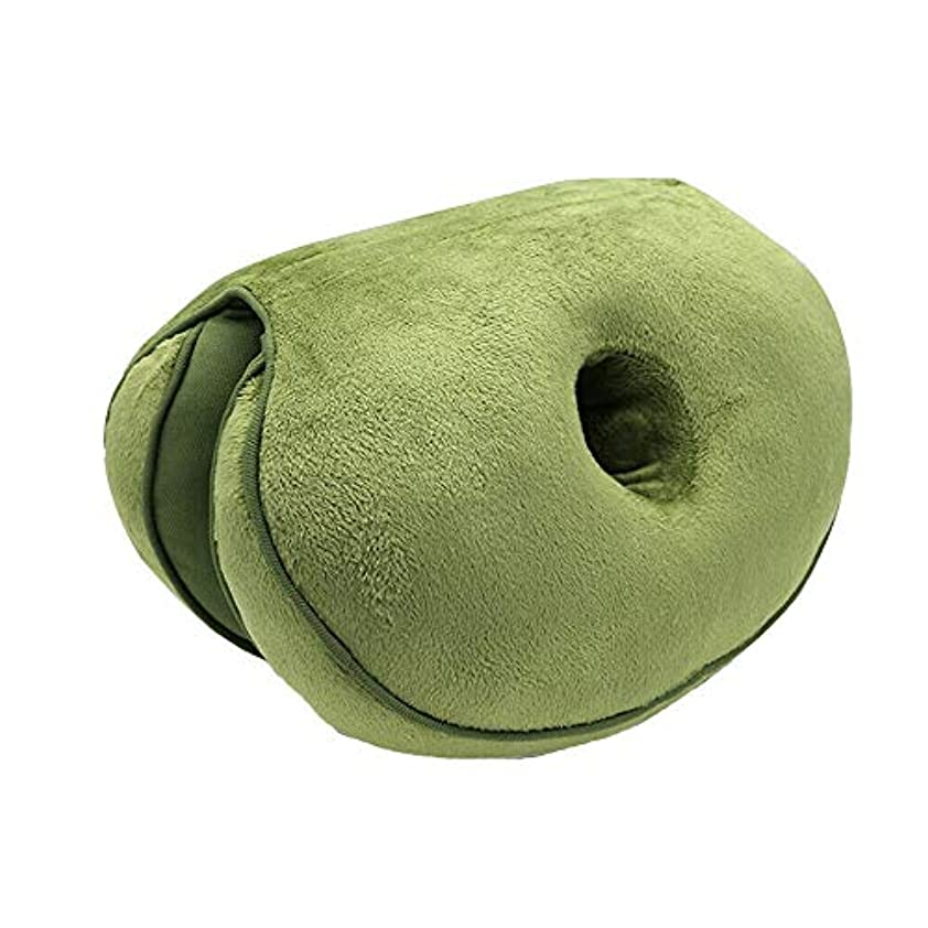 市町村サラダシャッターLIFE 新デュアルシートクッション低反発ラテックスオフィスチェアバックシートクッション快適な臀部マットパッド枕旅行枕女性女の子 クッション 椅子