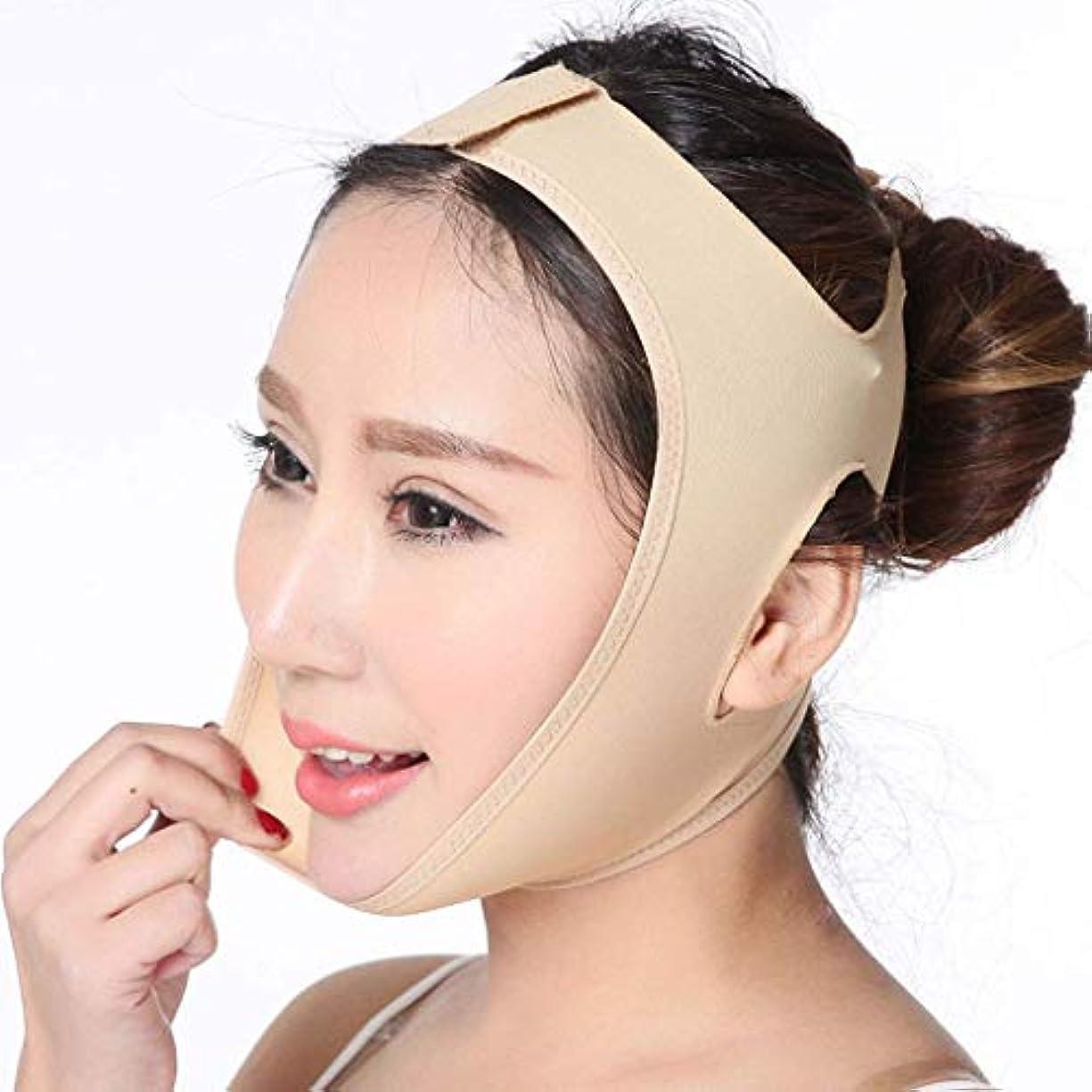 花弁三反応するフェイスリフティング包帯、スリムマスク頬紅顔/痩身包帯をスリミング睡眠とV顔は、二重あご通気性、肌を減らす (XXL)