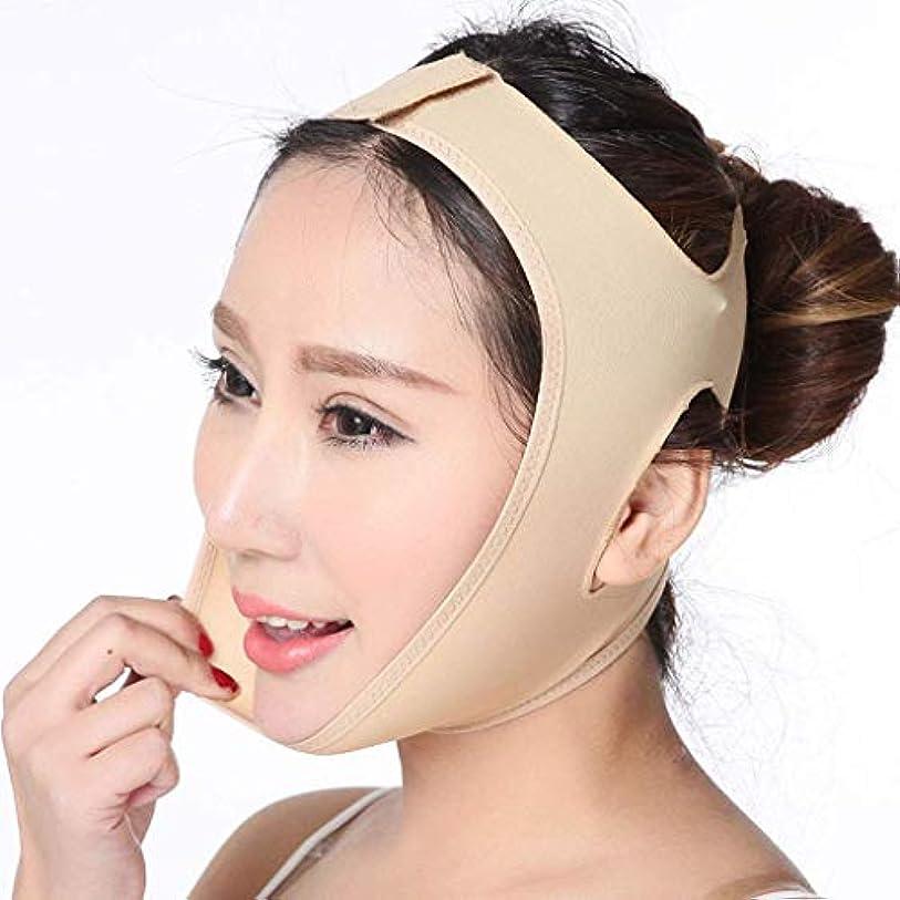 適合する吸い込む避難するフェイスリフティング包帯、スリムマスク頬紅顔/痩身包帯をスリミング睡眠とV顔は、二重あご通気性、肌を減らす (XXL)