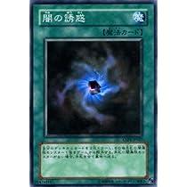 【遊戯王カード】 闇の誘惑 【スーパー】 EXP1-JP027-SR