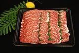 ギフト 石垣牛 A-4等級限定石垣牛3種盛り合わせ 焼肉 BBQセット 沖縄・石垣島から直送 黒毛和牛のロース・カルビ・モモ肉の詰め合わせ