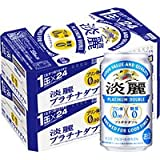 【2ケースパック】キリン 淡麗プラチナダブル 350ml×48缶 350ML*48ホン