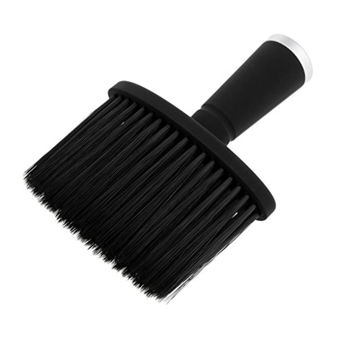 航空会社実現可能性価値のないソフトネックダスターブラシサロンのためのスタイリストの理髪髪ヘアカットメイクツール - 銀