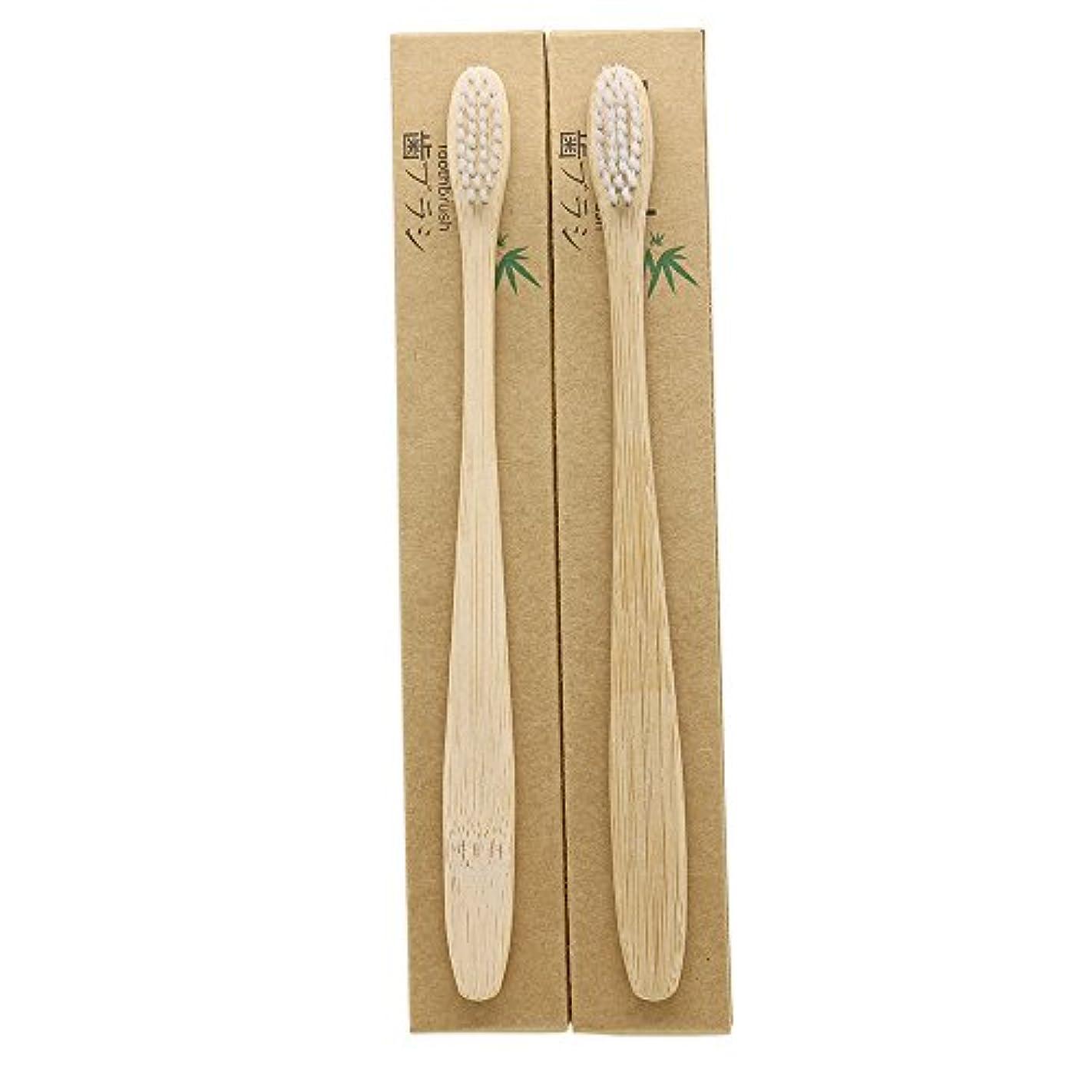 ラベルその結果専門N-amboo 竹製耐久度高い 歯ブラシ 2本入り セット エコ ヘッド小さい 白い