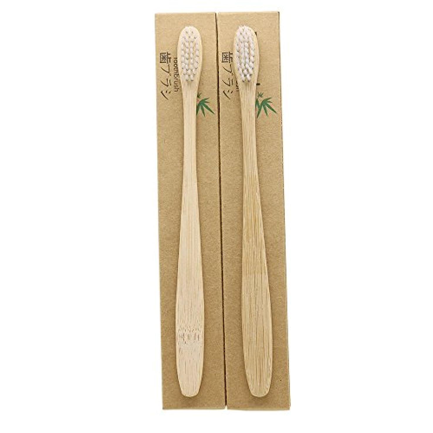 考案する通路押し下げるN-amboo 竹製耐久度高い 歯ブラシ 2本入り セット エコ ヘッド小さい 白い