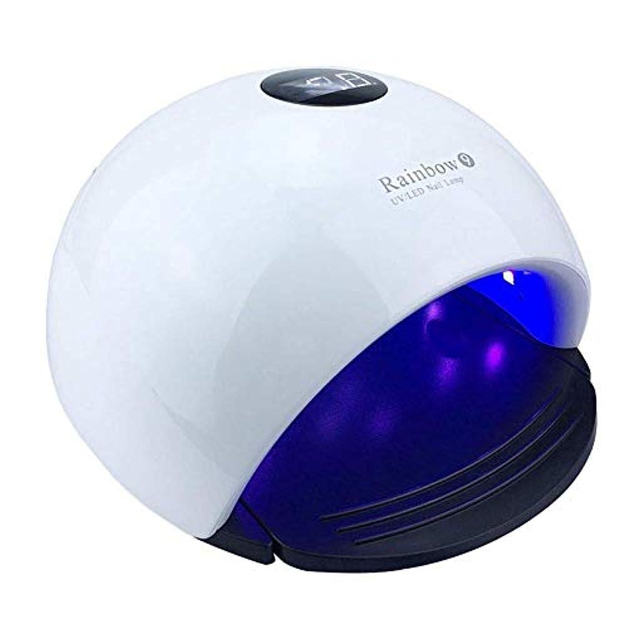 端末海外で船ネイルドライヤーRainbow 9 UV Light 48Wネイルドライヤー24個入りLEDランプネイル用UV LEDネイルランプジェルネイル用硬化ポリッシュマニキュアツール、写真の色