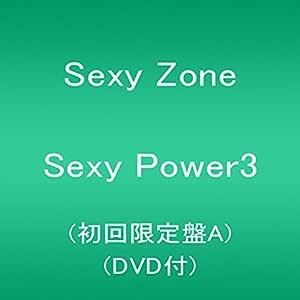 Sexy Power3 (初回限定盤A)(DVD付)