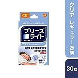 ブリーズライト クリア レギュラー 透明 鼻孔拡張テープ 快眠・いびき軽減 30枚入