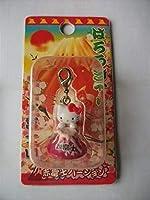 2006 キティ 富士山 赤富士バージョン ファスナーマスコット サンリオ ハローキティ