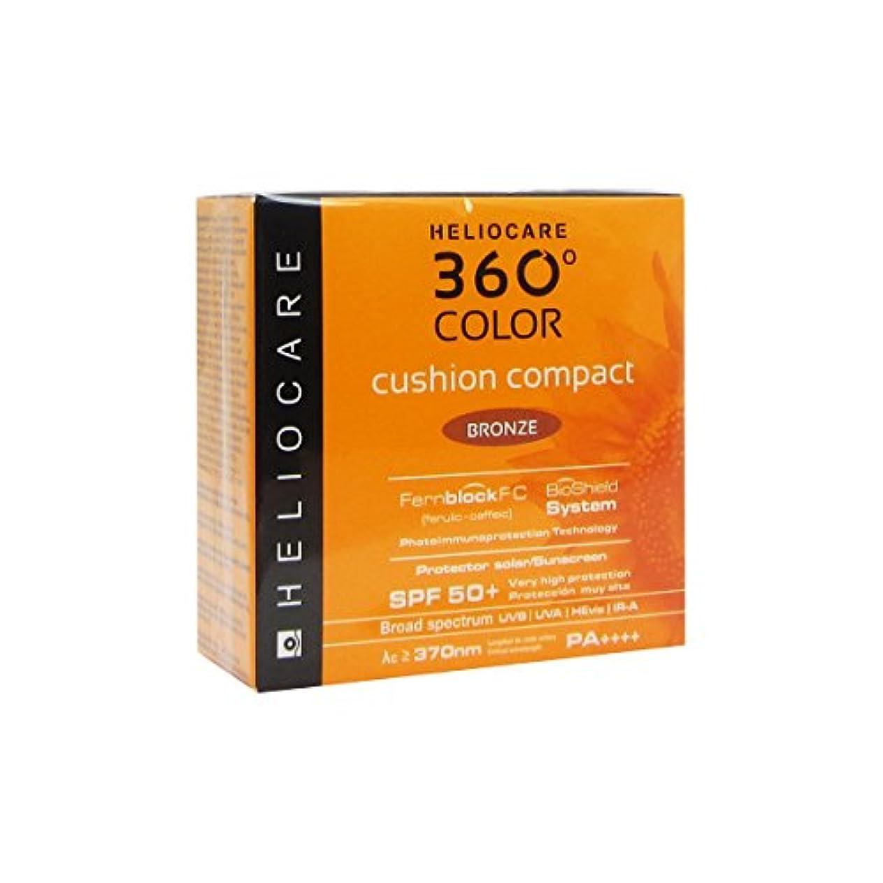 禁止行き当たりばったり線Heliocare 360 Compact Cushion Spf50 Bronze Spf50 + 15g [並行輸入品]
